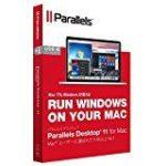 Windows10とMac OS X El Capitan対応の仮想化はParallels Desktop11から