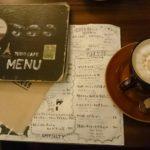 八王子 カフェ&BAR TUBO CAFEでまさかのバースデーサプライズを受けた件